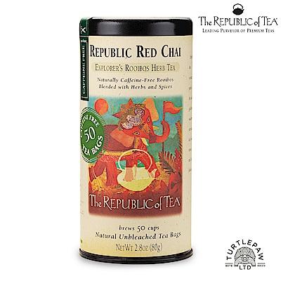 茶本共和國 南非博士紅茶-印度柴茶風味(50包)