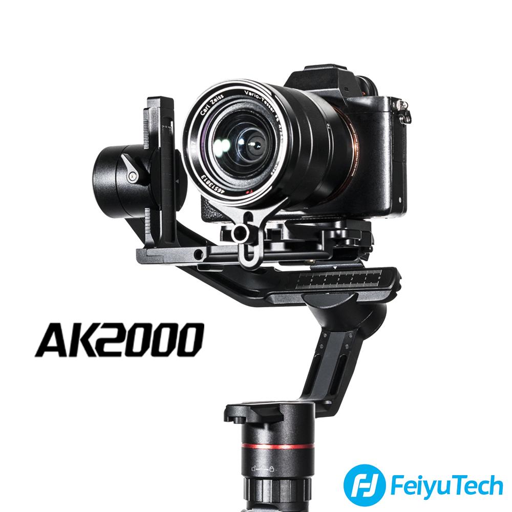 Feiyu飛宇 AK2000單眼相機三軸穩定器(不含相機)-公司貨