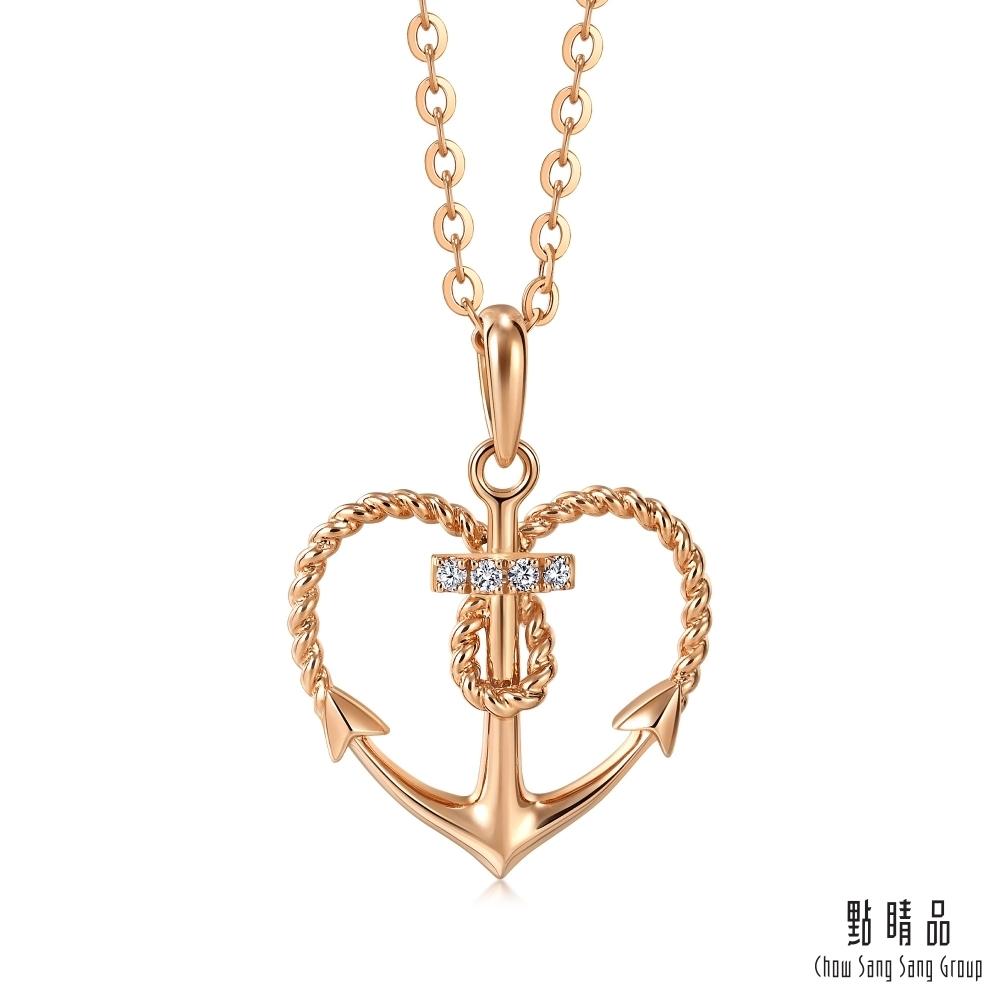 點睛品 愛情密語 定情之錨 18K玫瑰金鑽石吊墜
