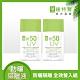 Dr.Hsieh 全效控油防曬隔離液(白色)SPF50★★★50ml 2入組 product thumbnail 2