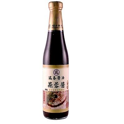 瑞春‧蒜蓉醬油膏(十二瓶入/箱)
