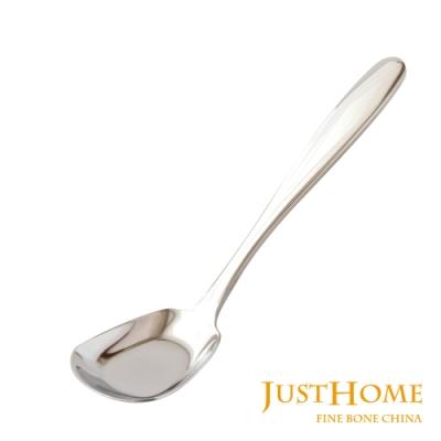 Just Home304不鏽鋼方頭造型湯匙15.5cm-5件組