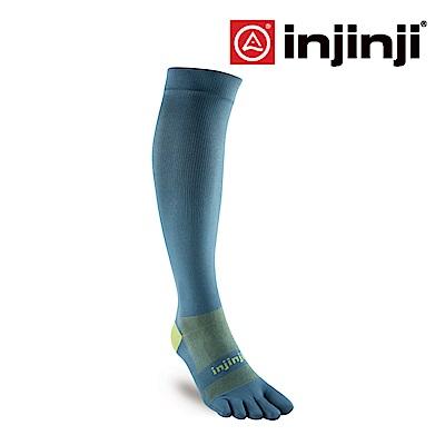 【INJINJI】Untra Compression反光透氣五趾壓力襪-寶藍
