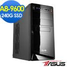 華碩A320平台 [ 朱雀宗主]A8四核效能SSD電腦