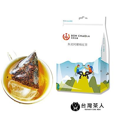 台灣茶人 魚茶阿薩姆紅茶(18入/袋)