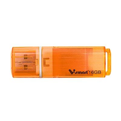 V-smart USB3.1防水高速安全加密隨身碟-16GB橘色