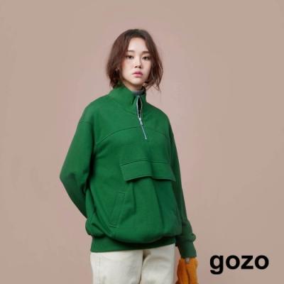 gozo 半拉鍊小高領口袋造型上衣(綠色)
