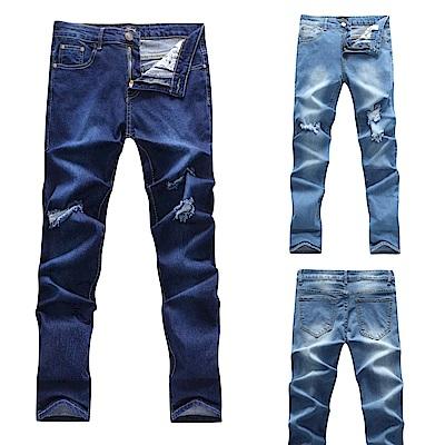 BuyGlasses 彈力高磅刷色破壞牛仔褲