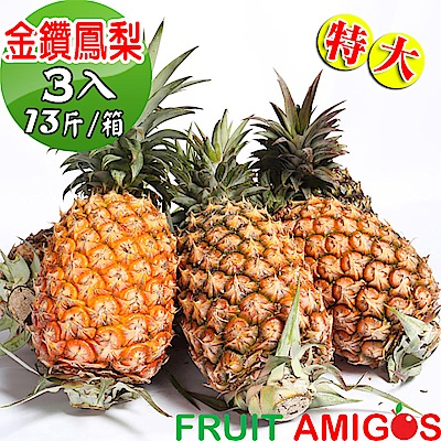 愛蜜果 金鑽鳳梨3入箱裝(約13斤/箱)