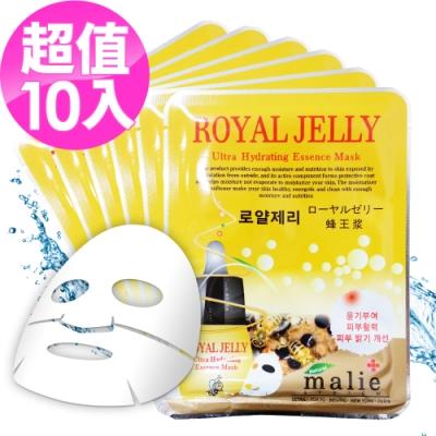 【韓國 Malie 10入】蜂王漿保濕彈性面膜
