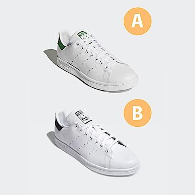 adidas STAN SMITH 經典鞋(共兩色)
