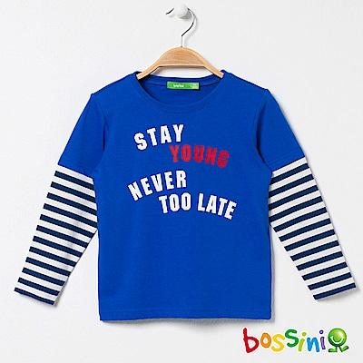 bossini男童-純棉圓領長袖T恤02淡藍