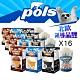 即期品 POLS 冰淇淋綜合分享組(香濃巧克力4入/香草牛奶4入/牛奶巧酥4入/特濃香草4入)-商品效期:2021/4/15 product thumbnail 1