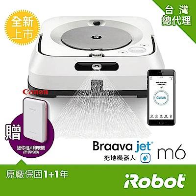 (下單登記送2000)【iRobot】Braava Jet m6 串聯科技&智慧地圖&APP+噴水 乾溼兩用旗艦拖地機器人