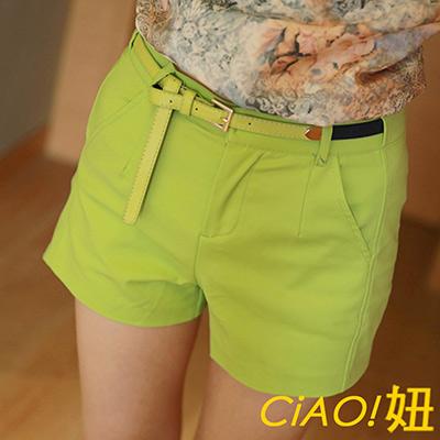 亮彩斜插袋附腰帶打褶短褲 (綠色)-CiAO妞