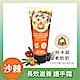 Agafia阿卡菲 沙棘長效滋養護手霜(75ml) product thumbnail 1