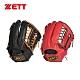 ZETT 高級硬式金標全指手套 13吋 外野手用 BPGT-238 product thumbnail 1