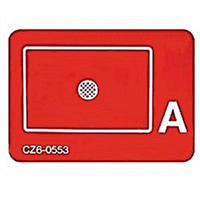 原廠Canon佳能 EC-A標準微菱對焦屏ECA