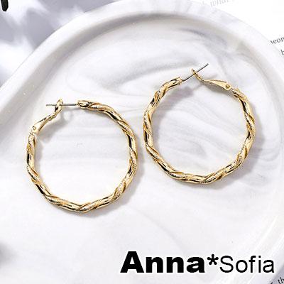 AnnaSofia 雙質線璇 C圈耳針耳環(金系)