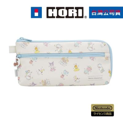HORI Nintendo Switch / Switch Lite 專用 三麗鷗系列 手持收納包(AD26-002)