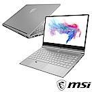 MSI微星 PS42-020 14吋窄邊框筆電(i5-8265U/8G/512GB SSD