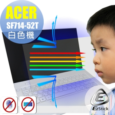 EZstick ACER Swift 7 SF714-52T 防藍光螢幕貼