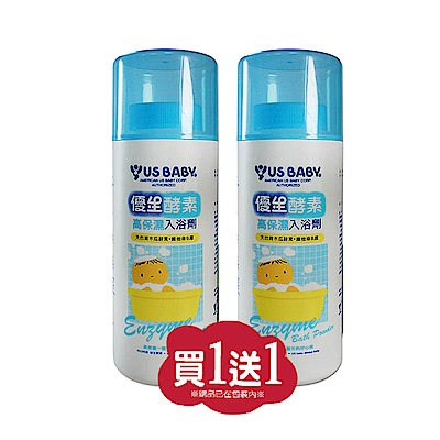 任選-優生 酵素高保濕入浴劑(1+1特惠組)