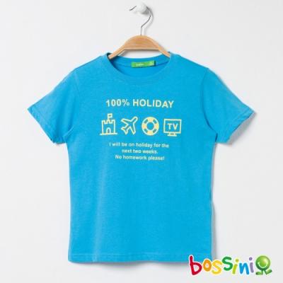 bossini男童-印花短袖T恤21皇家藍