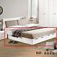 H&D 白色6尺六抽床底 product thumbnail 1