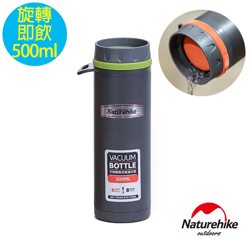 Naturehike情侶款旅行登山便攜運動304不鏽鋼真空保溫瓶 悶燒罐0.5L 灰綠