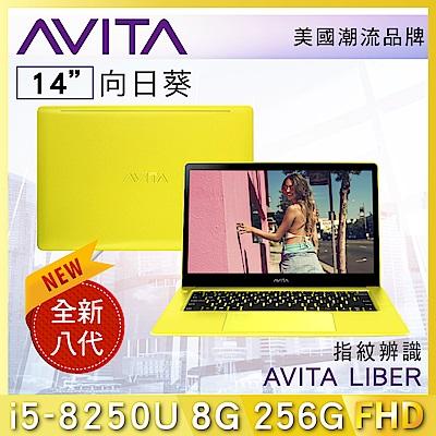 AVITA LIBER 14吋筆電 i5-8250U/8G/256GB SSD 向日葵