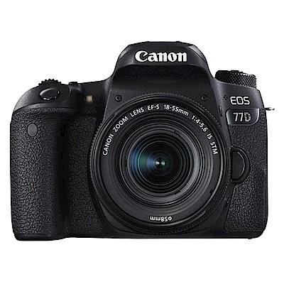 【快】Canon EOS 77D+18-55mm IS STM 單鏡組*(中文平輸)