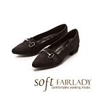 Fair Lady Soft芯太軟 馬銜釦尖頭樂福低跟鞋 黑