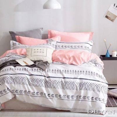 DUYAN竹漾-100%精梳棉/200織-雙人加大床包三件組-圖靈漫語 台灣製