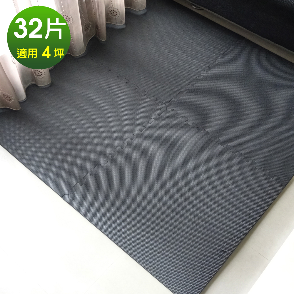 【Abuns】經典素面62CM大巧拼地墊-附贈邊條-多色可選(32片裝-適4坪)