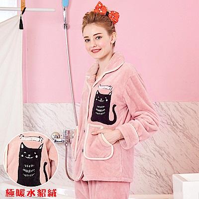 睡衣 微笑黑貓貓 極暖高克重超柔軟水貂絨兩件式睡衣(R77228-7豆沙粉)蕾妮塔塔
