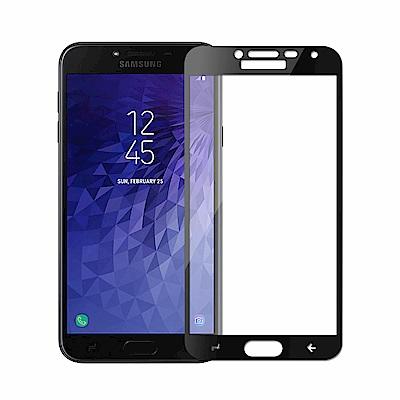 【SSTAR】SAMSUNG Galaxy J4 全膠滿版9H鋼化日規玻璃保護貼