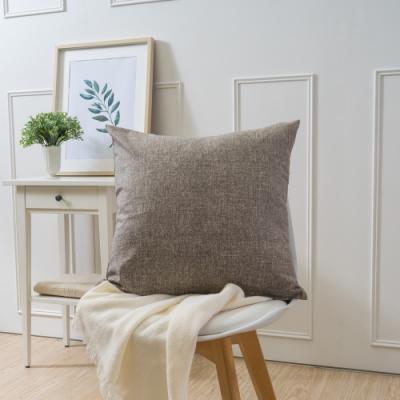 IN-HOUSE-百搭純色系列抱枕-咖啡(50x50cm)