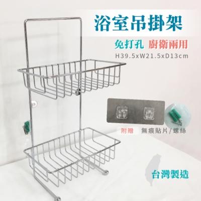 泰家 浴室洗手間壁掛置物架免打孔收納掛架