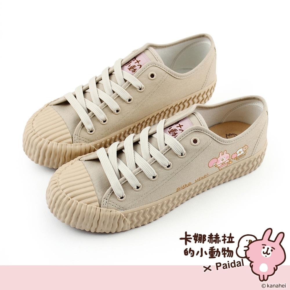 Paidal x 卡娜赫拉的小動物 夏日祭典繽紛餅乾鞋帆布鞋-奶茶色