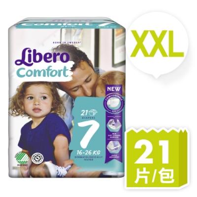 Libero麗貝樂 黏貼式嬰兒紙尿褲/尿布 7號/XXL (21片) /包購