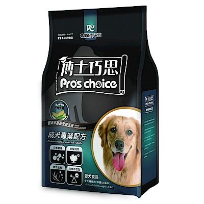 博士巧思 成犬專業配方 7.5KG 兩包組