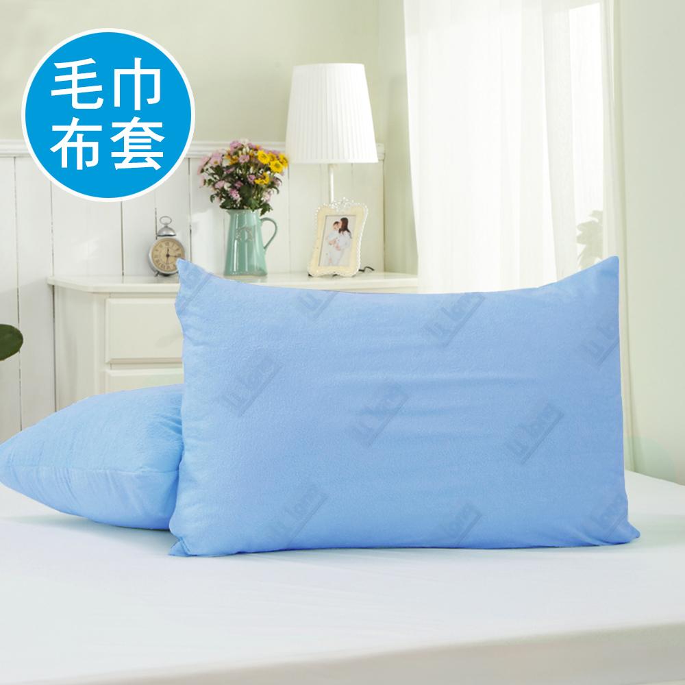 澳洲Simple Living 毛巾表布吸濕透氣釋壓記憶枕-二入(台灣製)