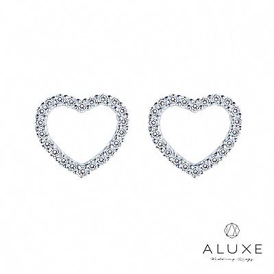 A-LUXE 亞立詩 18K金 總重0.33克拉愛心鑽石耳環