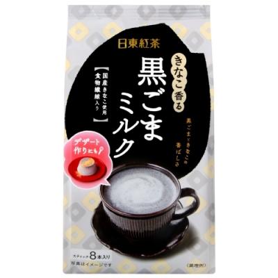 日東紅茶 日東黑芝麻牛奶(104g)