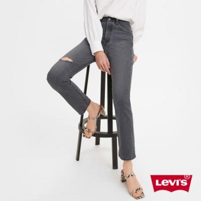 Levis 女款 501Skinny高腰排釦緊身牛仔褲 抓鬚開口破壞 彈性布料