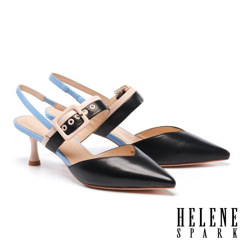 高跟鞋 HELENE SPARK 高彩撞色繽紛後繫帶尖頭高跟鞋-黑