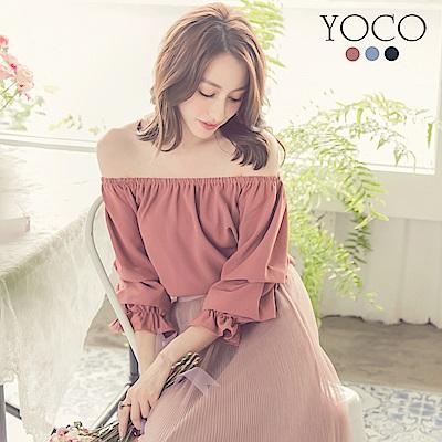 東京著衣-yoco 恬柔一字領多色鬆緊抓皺拋袖上衣-S.M.L(共三色)