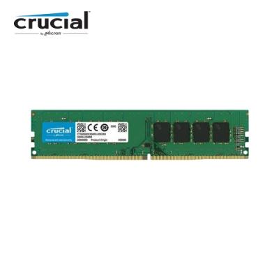 Micron Crucial DDR4 2666/32G RAM