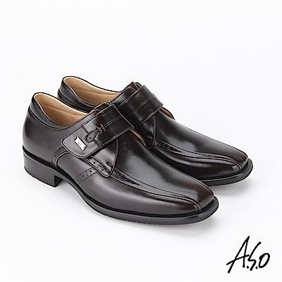 A.S.O 菁英通勤 鏡面牛皮奈米紳士鞋 茶